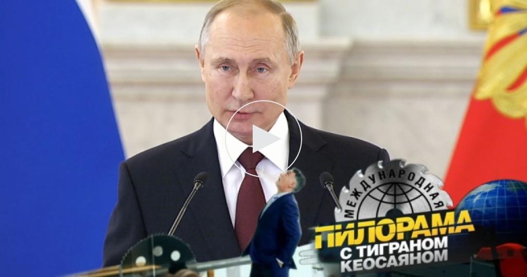 Как Путин советовался вЧереповце со своими ипринимал вКремле чужих