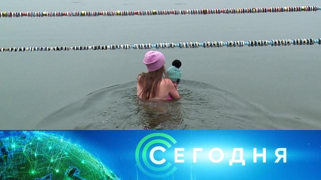 9 февраля 2020 года. 10:00.9 февраля 2020 года. 10:00.НТВ.Ru: новости, видео, программы телеканала НТВ