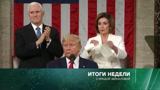 9февраля 2020 года.9февраля 2020 года.НТВ.Ru: новости, видео, программы телеканала НТВ