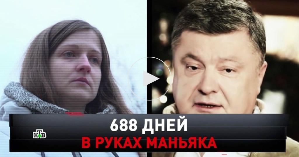 www.ntv.ru