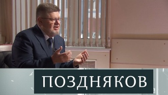 Евгений Брюн.Евгений Брюн.НТВ.Ru: новости, видео, программы телеканала НТВ