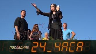 Куда пропала художница из Подольска перед своей смертью? «Последние 24часа»— всреду на НТВ.НТВ.Ru: новости, видео, программы телеканала НТВ