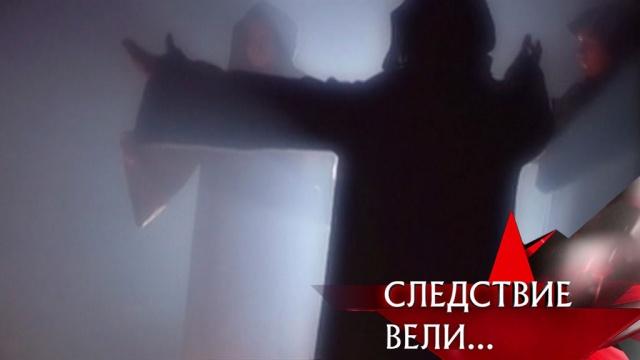 «Душегуб».«Душегуб».НТВ.Ru: новости, видео, программы телеканала НТВ