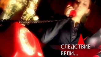 «Черная вдова».«Черная вдова».НТВ.Ru: новости, видео, программы телеканала НТВ