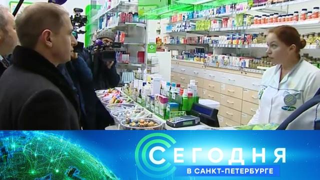 10 февраля 2020 года. 19:20.10 февраля 2020 года. 19:20.НТВ.Ru: новости, видео, программы телеканала НТВ