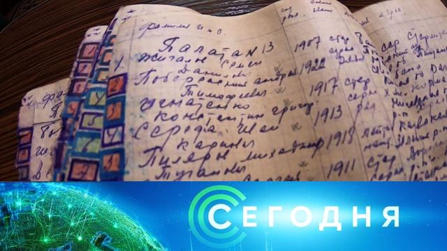 11 февраля 2020 года. 10:00.11 февраля 2020 года. 10:00.НТВ.Ru: новости, видео, программы телеканала НТВ
