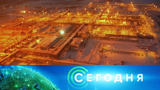 11 февраля 2020 года. 16:00.11 февраля 2020 года. 16:00.НТВ.Ru: новости, видео, программы телеканала НТВ