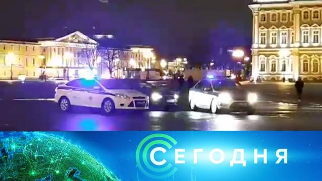 11 февраля 2020 года. 07:00.11 февраля 2020 года. 07:00.НТВ.Ru: новости, видео, программы телеканала НТВ