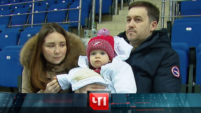 11февраля 2020года.11февраля 2020года.НТВ.Ru: новости, видео, программы телеканала НТВ