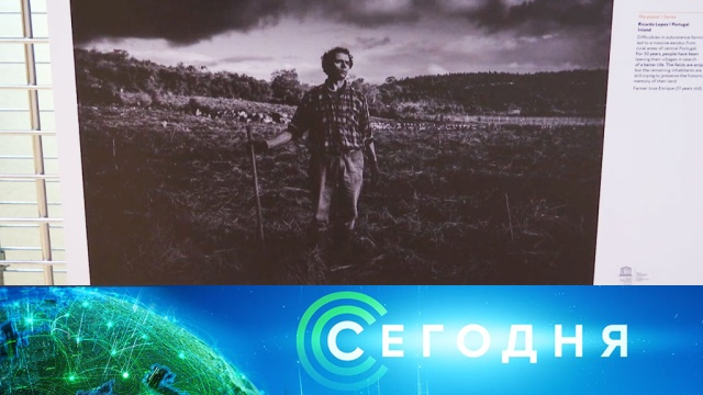 11февраля 2020года. 00:00.11февраля 2020года. 00:00.НТВ.Ru: новости, видео, программы телеканала НТВ