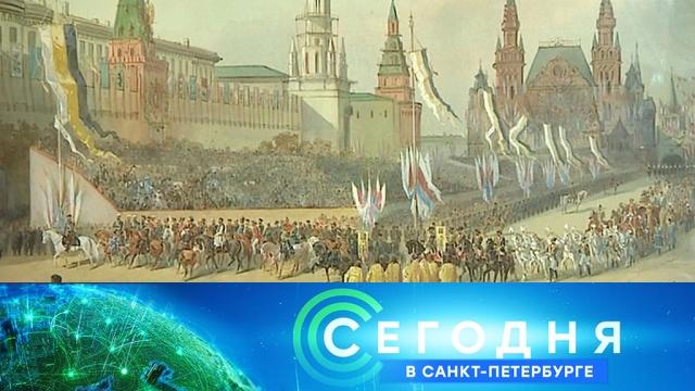 11 февраля 2020 года. 16:15.11 февраля 2020 года. 16:15.НТВ.Ru: новости, видео, программы телеканала НТВ
