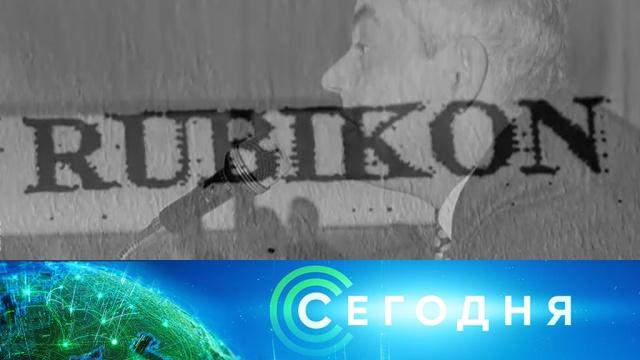 12 февраля 2020 года. 10:00.12 февраля 2020 года. 10:00.НТВ.Ru: новости, видео, программы телеканала НТВ