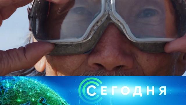 12 февраля 2020 года. 16:00.12 февраля 2020 года. 16:00.НТВ.Ru: новости, видео, программы телеканала НТВ