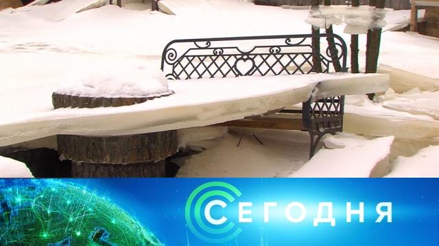 12 февраля 2020 года. 07:00.12 февраля 2020 года. 07:00.НТВ.Ru: новости, видео, программы телеканала НТВ