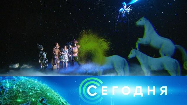 12февраля 2020года. 08:00.12февраля 2020года. 08:00.НТВ.Ru: новости, видео, программы телеканала НТВ