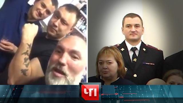 12февраля 2020года.12февраля 2020года.НТВ.Ru: новости, видео, программы телеканала НТВ