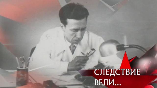 «Вкусная смерть».«Вкусная смерть».НТВ.Ru: новости, видео, программы телеканала НТВ