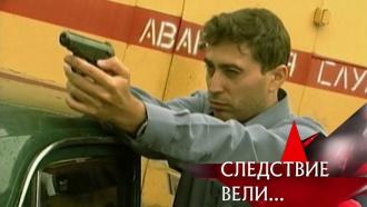 «Белый крест».«Белый крест».НТВ.Ru: новости, видео, программы телеканала НТВ