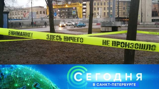 12 февраля 2020 года. 16:15.12 февраля 2020 года. 16:15.НТВ.Ru: новости, видео, программы телеканала НТВ