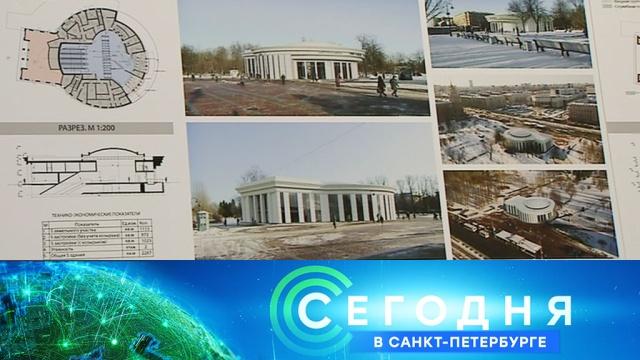 12 февраля 2020 года. 19:20.12 февраля 2020 года. 19:20.НТВ.Ru: новости, видео, программы телеканала НТВ