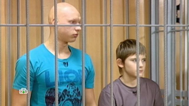 «Друзья».«Друзья».НТВ.Ru: новости, видео, программы телеканала НТВ