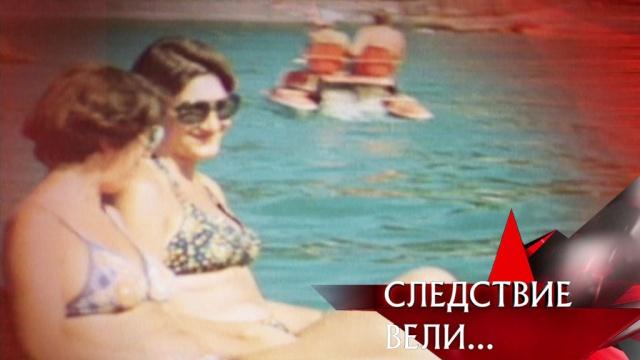 «Шаги за спиной».«Шаги за спиной».НТВ.Ru: новости, видео, программы телеканала НТВ