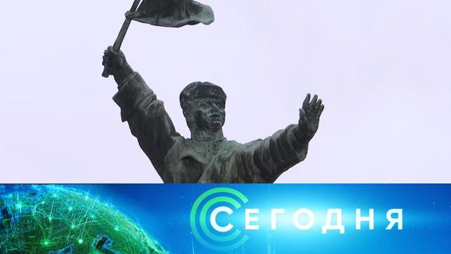 13 февраля 2020 года. 10:00.13 февраля 2020 года. 10:00.НТВ.Ru: новости, видео, программы телеканала НТВ