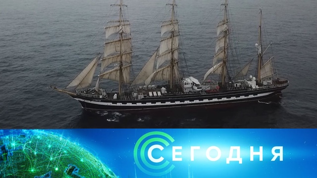 13 февраля 2020 года. 13:00.13 февраля 2020 года. 13:00.НТВ.Ru: новости, видео, программы телеканала НТВ