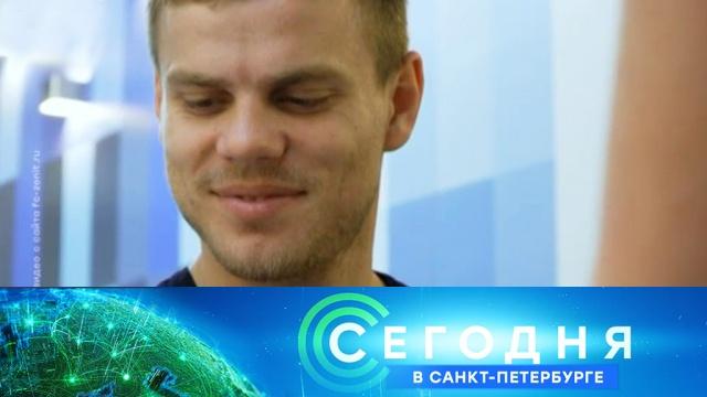 13 февраля 2020 года. 19:20.13 февраля 2020 года. 19:20.НТВ.Ru: новости, видео, программы телеканала НТВ