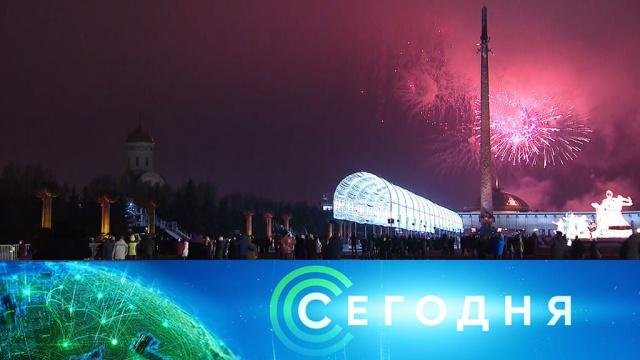14 февраля 2020года. 08:00.14 февраля 2020года. 08:00.НТВ.Ru: новости, видео, программы телеканала НТВ