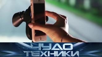 Тест «умного» держателя для смартфонов, проверка пауэрбанков ивыбор защитного спрея для обуви. «Чудо техники»— ввоскресенье на НТВ.НТВ.Ru: новости, видео, программы телеканала НТВ