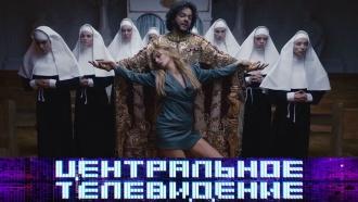 Выпуск от 15 февраля 2020 года.Выпуск от 15 февраля 2020 года.НТВ.Ru: новости, видео, программы телеканала НТВ