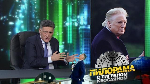 15февраля 2020года.15февраля 2020года.НТВ.Ru: новости, видео, программы телеканала НТВ