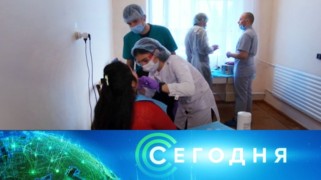 16 февраля 2020 года. 16:00.16 февраля 2020 года. 16:00.НТВ.Ru: новости, видео, программы телеканала НТВ