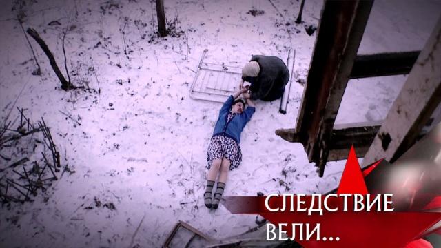 Выпуск от 16 февраля 2020 года.«Взорвать больницу!».НТВ.Ru: новости, видео, программы телеканала НТВ