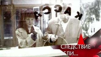 «Криминальный дуэт».«Криминальный дуэт».НТВ.Ru: новости, видео, программы телеканала НТВ