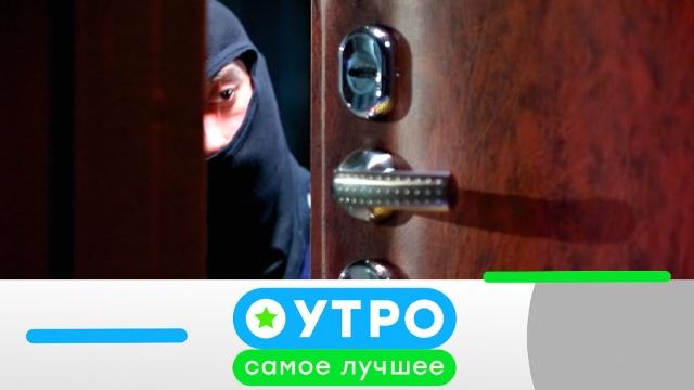 17февраля 2020года.17февраля 2020года.НТВ.Ru: новости, видео, программы телеканала НТВ