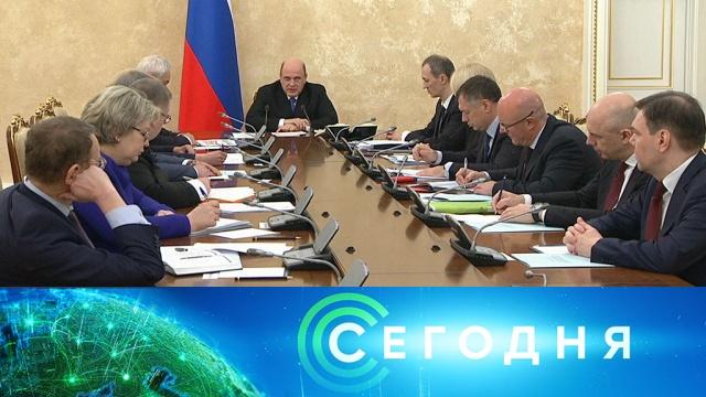 17 февраля 2020 года. 10:00.17 февраля 2020 года. 10:00.НТВ.Ru: новости, видео, программы телеканала НТВ