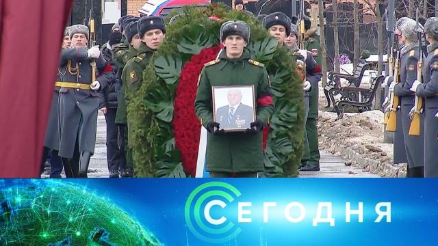 17 февраля 2020 года. 16:00.17 февраля 2020 года. 16:00.НТВ.Ru: новости, видео, программы телеканала НТВ