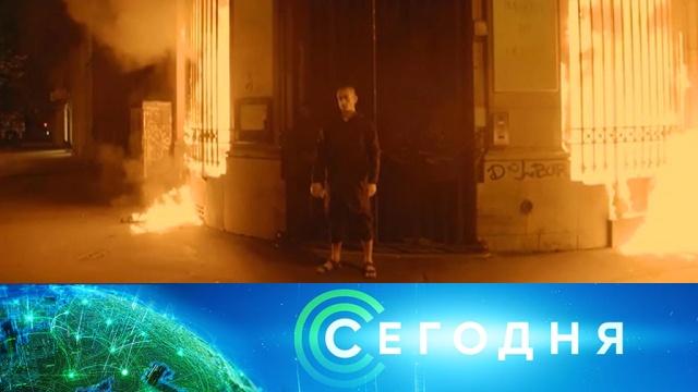 17февраля 2020года. 19:00.17февраля 2020года. 19:00.НТВ.Ru: новости, видео, программы телеканала НТВ