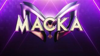 Новый интригующий музыкальный поединок— шоу «Маска»— с1марта на НТВ.НТВ.Ru: новости, видео, программы телеканала НТВ