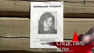 «Коварство илюбовь».«Коварство илюбовь».НТВ.Ru: новости, видео, программы телеканала НТВ