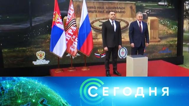 18 февраля 2020 года. 00:00.18 февраля 2020 года. 00:00.НТВ.Ru: новости, видео, программы телеканала НТВ