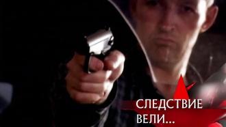 «Не промахнись, брат!».«Не промахнись, брат!».НТВ.Ru: новости, видео, программы телеканала НТВ
