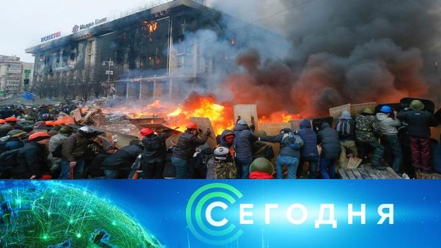 18 февраля 2020 года. 10:00.18 февраля 2020 года. 10:00.НТВ.Ru: новости, видео, программы телеканала НТВ