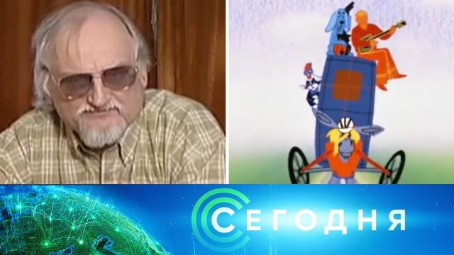 18 февраля 2020 года. 13:00.18 февраля 2020 года. 13:00.НТВ.Ru: новости, видео, программы телеканала НТВ