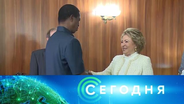 18февраля 2020года. 16:00.18февраля 2020года. 16:00.НТВ.Ru: новости, видео, программы телеканала НТВ