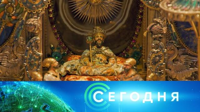 18 февраля 2020года. 19:00.18февраля 2020 года. 19:00.НТВ.Ru: новости, видео, программы телеканала НТВ