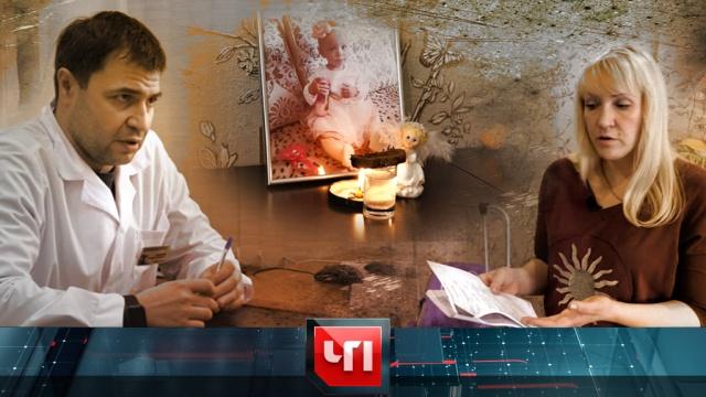 18 февраля 2020 года.18 февраля 2020 года.НТВ.Ru: новости, видео, программы телеканала НТВ