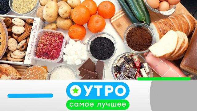 19февраля 2020 года.19февраля 2020 года.НТВ.Ru: новости, видео, программы телеканала НТВ